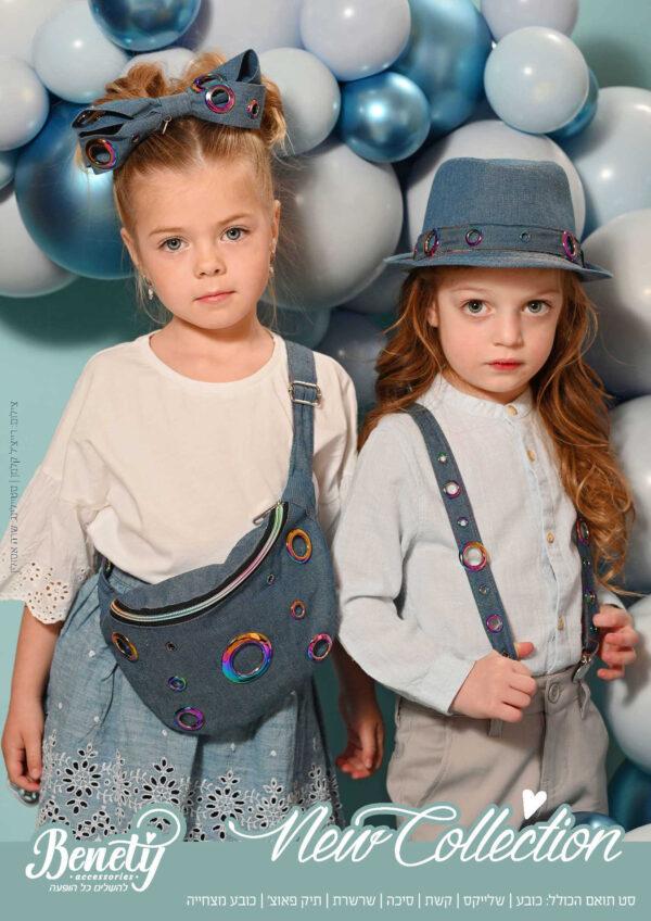 benety מוצרי אקססוריז לילדים, ילדות ותינוקות